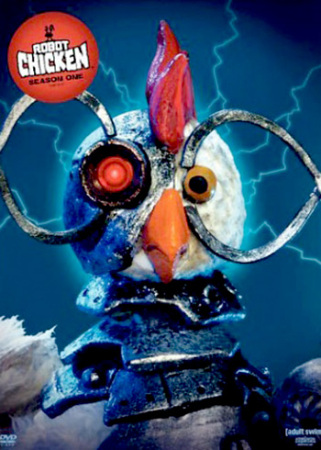Робоцып - Robot Chicken