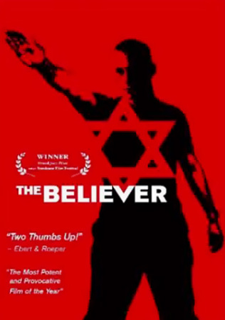 Фанатик - The Believer