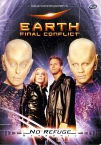 Земля. Последний конфликт - 1 сезон