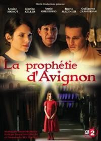 Авиньонское пророчество -