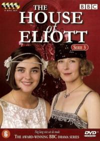 Дом сестер Эллиотт - 3 сезон