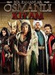 Однажды в Османской империи: Смута - 1 сезон
