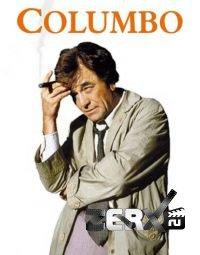 Коломбо - 3 сезон