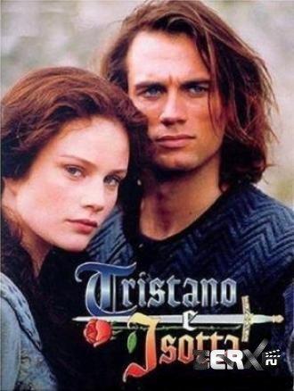 Тристан и Изольда (1998) -