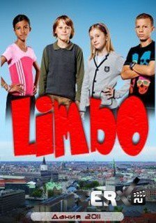 Лимбо - 1 сезон