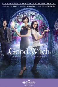 Добрая ведьма -