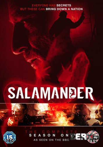 Саламандра -