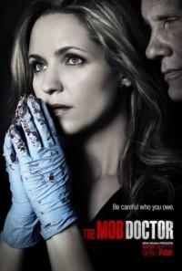 Доктор мафии - 1 сезон